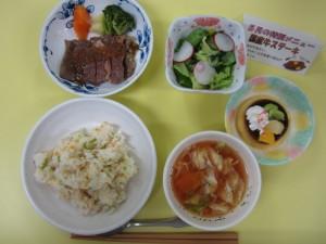 常菜・軟菜