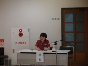 金賞 「医療フットケアと感染管理」 齋藤瑞恵