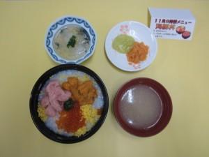 海鮮丼 特軟菜