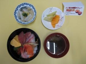 海鮮丼 常食