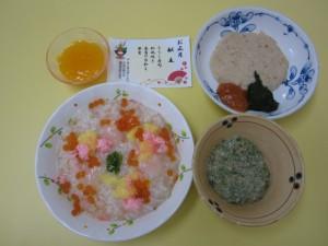 おせち 特軟菜2