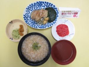 特軟菜 (1)