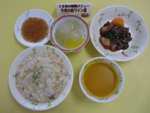 10月の特別食(特軟菜)