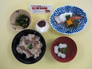 9月の特別食(松茸御膳)