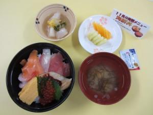11月特別食(常)