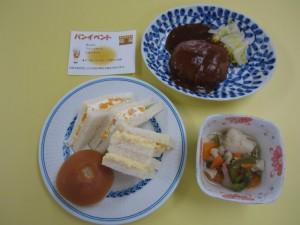 11月イベント食(常)