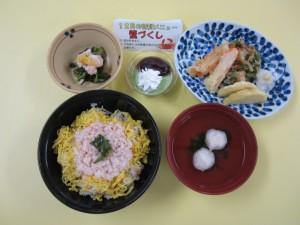 12月特別食(常菜